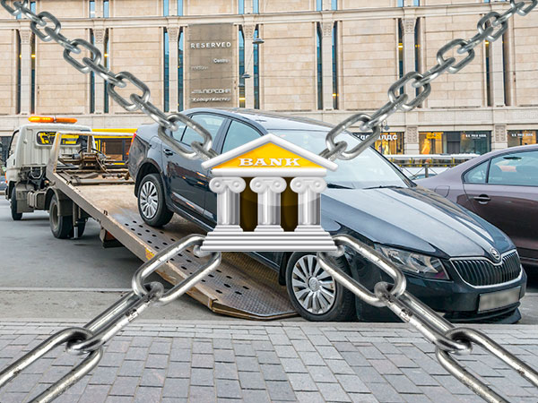 Выкуп авто в залоге